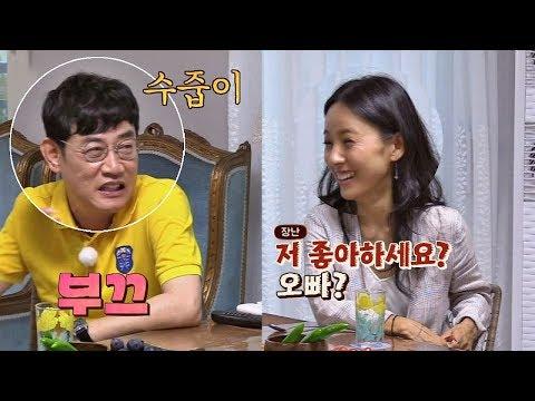 (장난) &quot저 좋아하세요?&quot 짓궂은 이효리 앞에선 수줍이 경규♡ 한끼줍쇼 42회