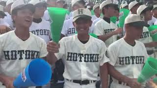 報徳学園 元祖アゲアゲホイホイで大盛り上がり 応援歌 高校野球 甲子園
