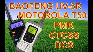 как подружить Baofeng uv-5r и PMR радиостанцию: каналы и сабтоны