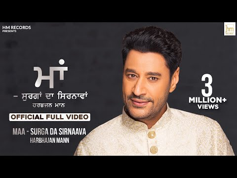 Maa- Surga Da Sirnaava (Official Full Video) | Harbhajan Mann | Latest Punjabi Song | Stalinveer