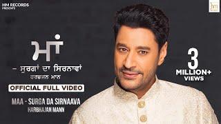 Maa- Surga Da Sirnaava (Official Full Video) | Harbhajan Mann | Latest Punjabi Song | Stalinveer