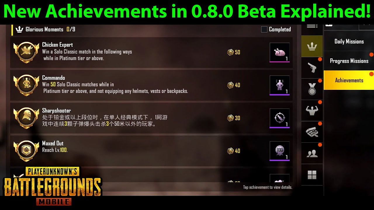 Exciting New Achievements In PUBG Mobile 080 Global Beta Explained DerekG YouTube