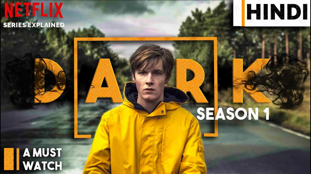 Download Dark Season 1 Recap | Hindi | Series Explained 4u