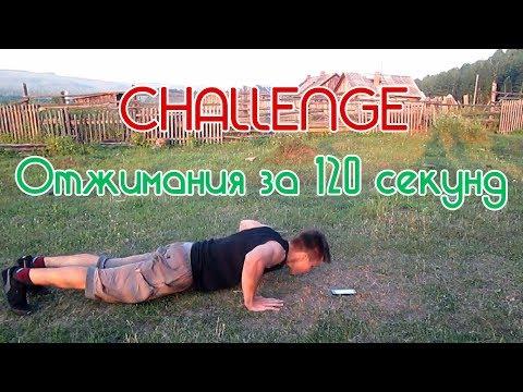 Упражнения на торсонатореиз YouTube · С высокой четкостью · Длительность: 4 мин25 с  · Просмотров: 158 · отправлено: 16.08.2016 · кем отправлено: Вадим Малеев