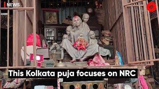 This Kolkata puja focuses on NRC