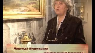 видео Музей Тропинина и московских художников его времени