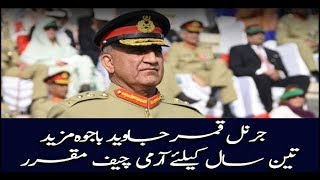 Army Chief Gen Bajwa's term extended for another 3 years