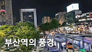부산역의 풍경 Scenery of Busan Stati…