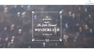 gugudan(구구단) - Wonderland MV Making film
