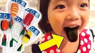 お寿司のアメ食べたよ 舌が真っ黒 黒ベー赤ベー thumbnail