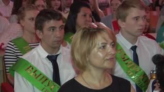 Выпускной бал «Прощальный вальс» - 28 июня 2017 г.
