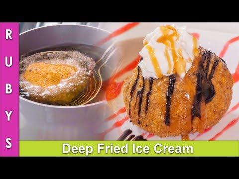 Tali Hui Ice Cream Deep Fried Ice Cream Recipe in Urdu Hindi - RKK