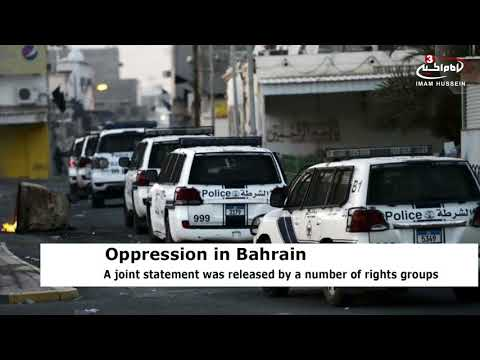 Bahraini rights groups appeal to International community over Manama's abuses against detainees