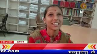 sonali school के  छात्राऔ  ने मारी बाजी प्रदेश की मेरिट लिस्ट में पहुँचे छात्र ..