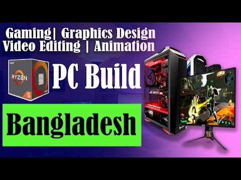 Best PC Build 2018-Gaming | Graphic Design | Video Editing  | Animation |  Bangla Tutorial
