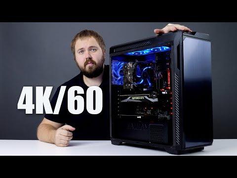 Запустил Xbox One X 4K/60 - пришлось менять ПК