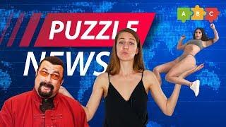 Puzzle News: лучшее об английском за неделю | 7 выпуск