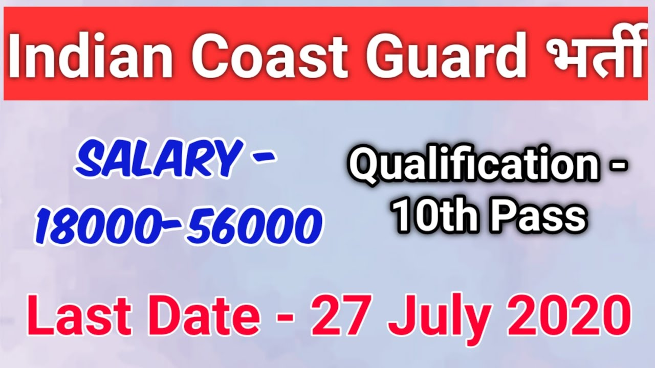 Indian coast guard recruitment 2020 | 10th pass | salary - 18000to56900/- | #coast_guard