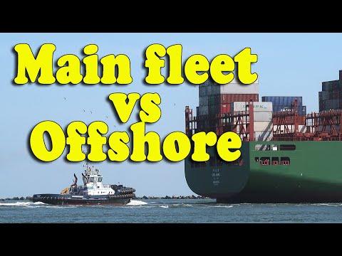 Main fleet vs Offshore vessel | Difference between Big Ships and Support vessel | Merchant Navy job