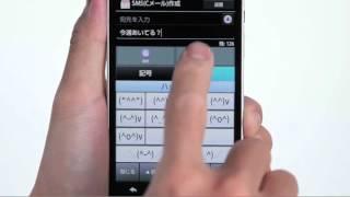 【SUPER NINTENDO WORLD™】エリア イメージ動画