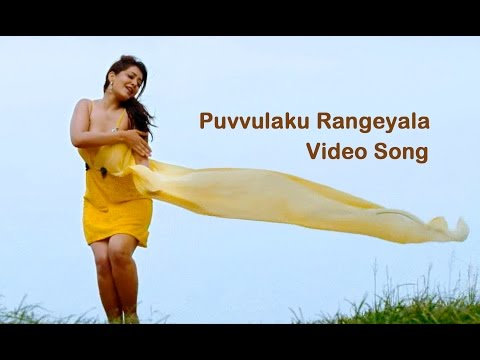Puvvulaku Rangeyala VIDEO Song | Joru | Sundeep Kishan | Raashi Khanna | Shreya Ghoshal