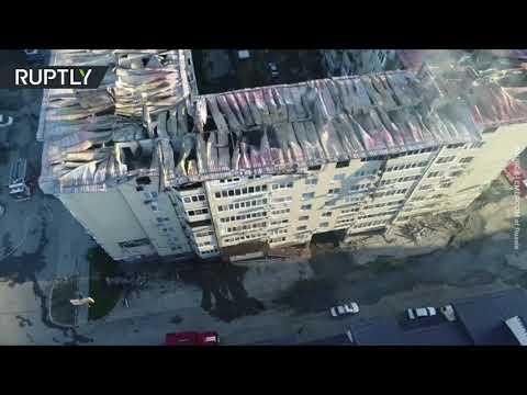 Krasnodar fire | Aftermath of a huge blaze that ripped off an entire floor