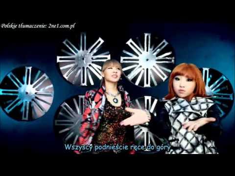 2NE1 - Don't Stop The Music (polskie napisy)
