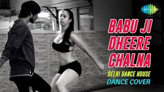 Babuji Dheere Chalna | Dance Cover by Vivek and Romina | Anjum Katyal