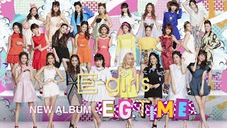 "E-girls / 「E-girls LIVE TOUR 2014 ""COLORFUL LAND"" in 日本武道館」ダイジェストムービー thumbnail"