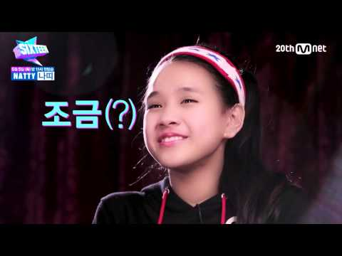 [Eng Sub] JYP SIXTEEN Member #14 NATTY 나띠