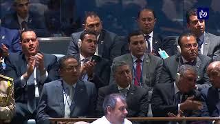 جلالة الملك يترأس الوفد الأردني في اجتماعات الأمم المتحدة - (19-9-2017)