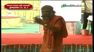 Pujya Satyanarayan Mourya Ji Bharat Mata Ki Aarti Vrindavan (U.P)