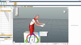 Create animation I. - ViveLab Ergo tutorial part 6