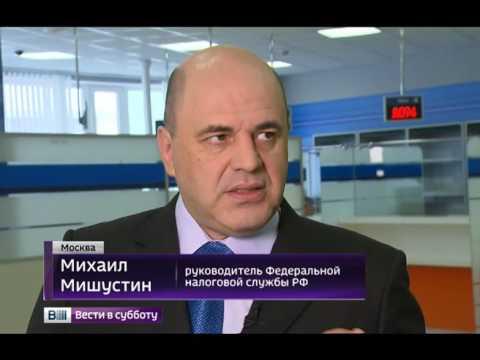 Мишустин рассказал о сердце ФНС России