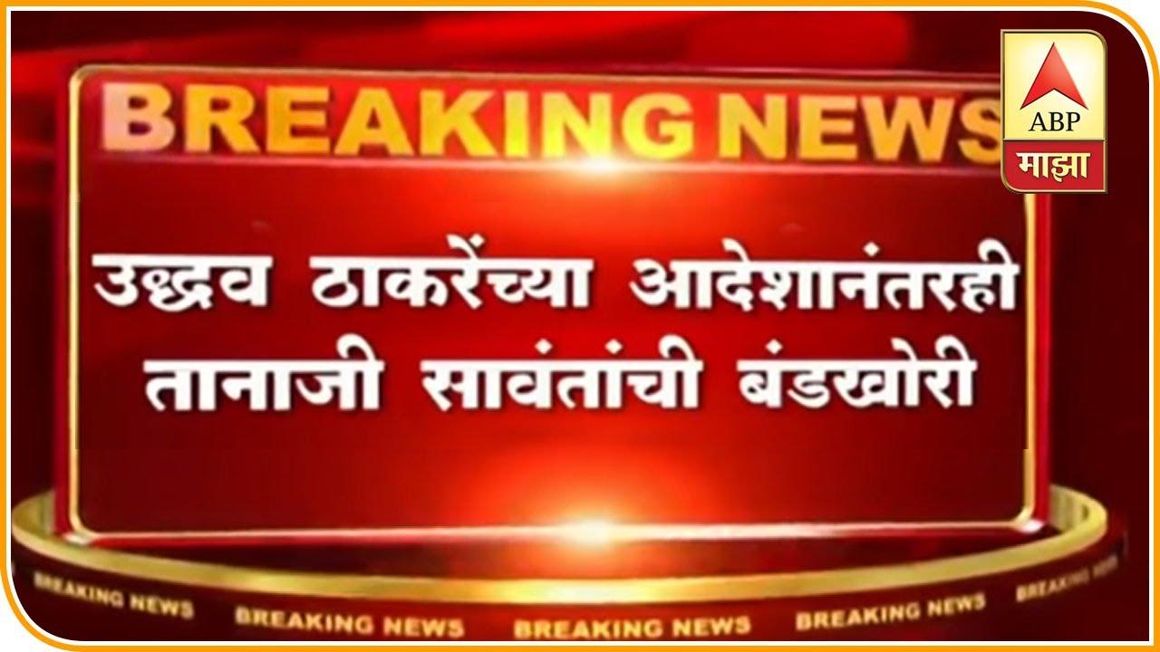 Osmanabad - Rahul Kulkarni Live Chat on Shiv Senas Tanaji