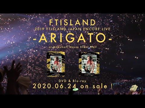 2019 FTISLAND JAPAN ENCORE LIVE -ARIGATO-「Backstage Exclusive of Makuhari Messe Event Hall」ティザー