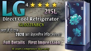 LG 2020 Model 215L 4 Star Direct Cool Refrigerator 39 GLD221ABCY 39 Full Details amp First Impression
