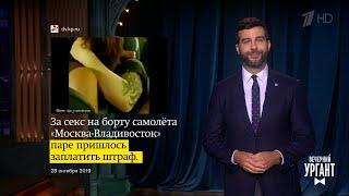 О Даниле Поперечном и вырезанном фрагменте из его интервью. Вечерний Ургант. 29.10.2019