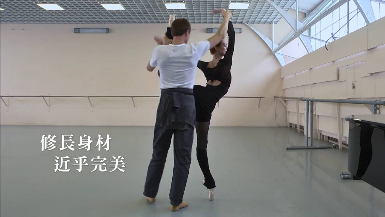 天鵝湖畔的芭蕾伶娜 電影預告 - YouTube