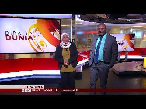 BBC DIRA YA DUNIA ALHAMISI 17.05.2018