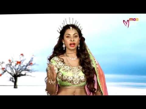 Paatala Bhairavi Promo : New Show On Maa