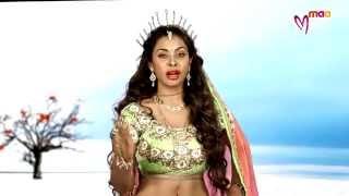 Paatala Bhairavi Promo : New Show On Maa Music