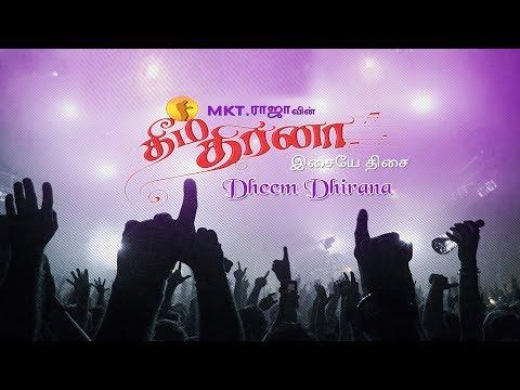 Paramasivan Kazhuthil Irunthu Pambu Kettathu 'Song' M K T Raja`s Dheem Dhirana
