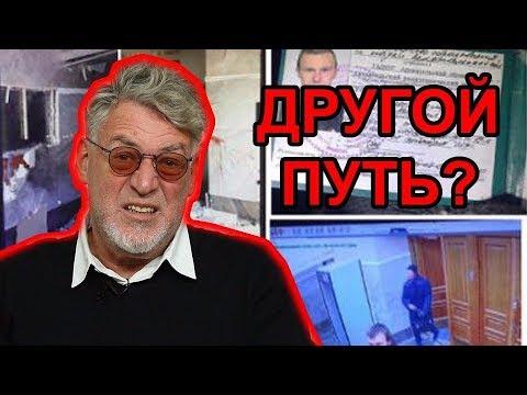 Подрыв ФСБ – власти ДОВЕЛИ народ / Артемий Троицкий