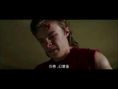 Henry Kills Father - Beverly Kills Father Scene (it 2017)