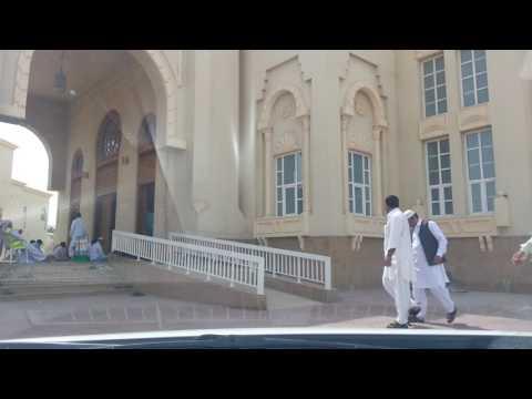 How you say Muslim prayer United Arab Emirates