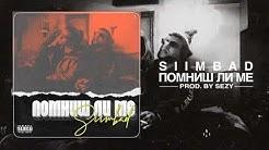 SIIMBAD - POMNISH LI ME (prod. by Sezy)