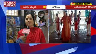 Dancer Jyothi Kulkarni Creates Corona Awareness Through Kuchipudu  | MAHAA NEWS