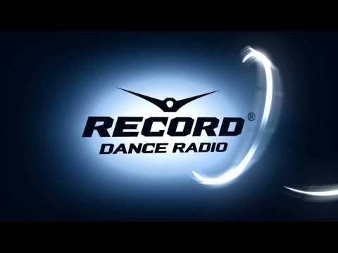 Лучшие песни на Радио Рекорд (Record) 2017 года!
