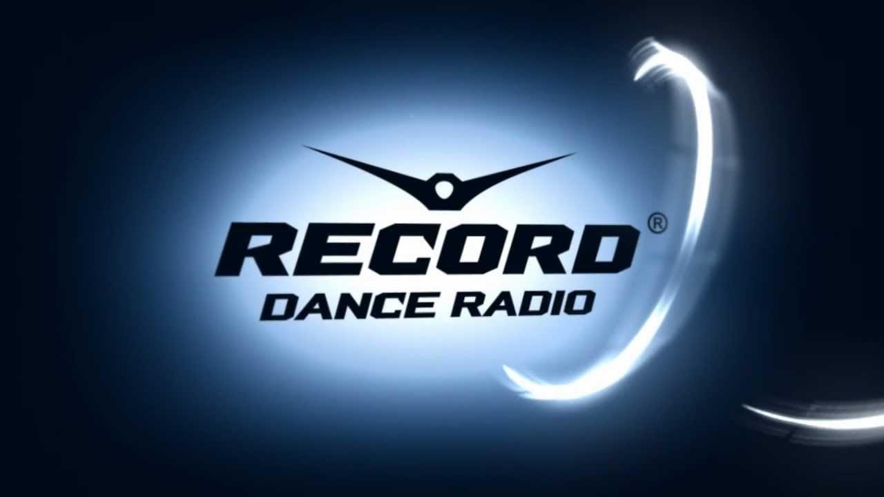 / Русское радио Европа Плюс Радио DFM Love Radio Energy...